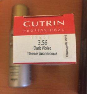 Краска для волос Cutrin Финляндия с маслами