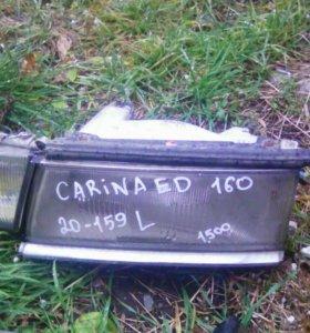 Carina Ed 160