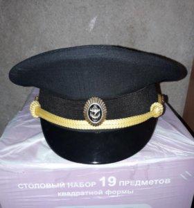 Форма-черная(офиска)