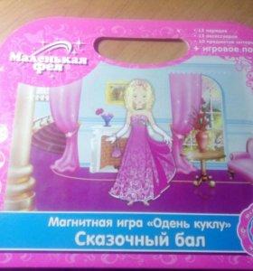 """Магнитная игра """"одень куклу"""" Сказочный бал"""