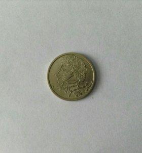 Монета 1 рубль (Пушкин)