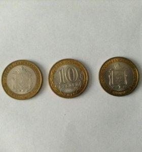 Монеты 10 рублей (Ненецкий АО)