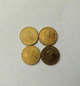 Монеты 10 рублей (Архангельск)