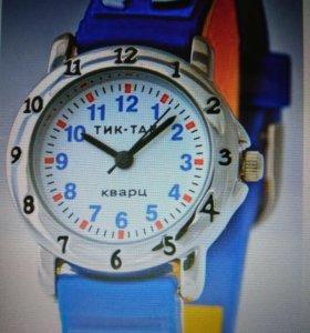 Детские наручные часы тик-так 105-2 син космос