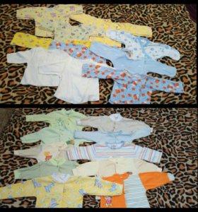 Пакет одежды для малышей 50-74 размер