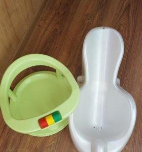 Детский стульчик и горка для купания!