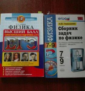 Справочники