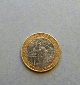 Монета,10рублей, В. Новгород,2009 год