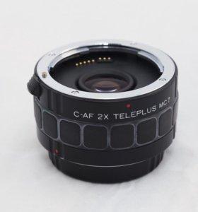 Телеконвертер Kenko C-AF 2x Teleplus MC7 DG