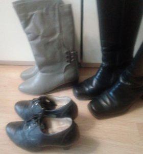 Обувь пакетом(3 пары)