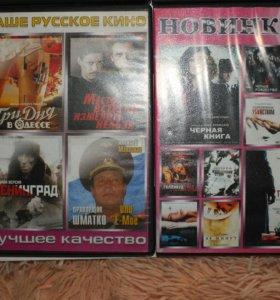 Видеофильмы cd и dvd