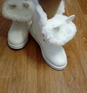 Ботинки зимние новые!!!!!!