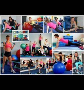 Фитнес для дам!