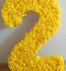 Цифра 2 два
