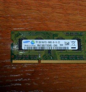 продам оперативу DDR3