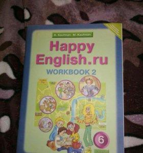 Продам рабочую тетрадь по английскому
