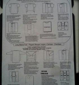 Рамка для складывания одежды Star Fold
