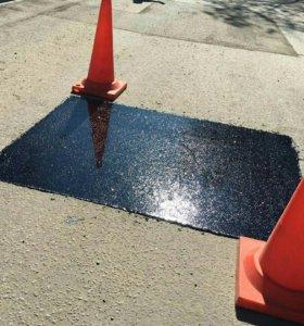 Ямочный ремонт асфальтного покрытия