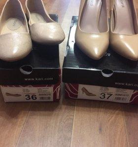Новые туфли и балетки