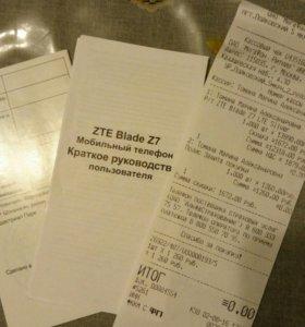ZTE Blade Z7 цвет серебристый