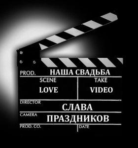 2в1 Видео и Фотосъемка Свадьбы