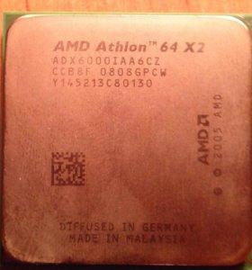 Процессор AMD AM2+ 2 ядра или комп в сборе