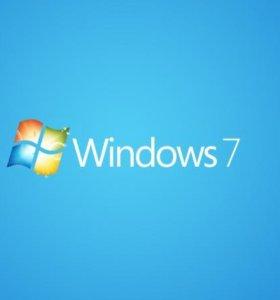 Установка Windows. Выезд