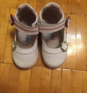 Туфли детские 21размер