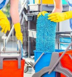 Клининг и уборка