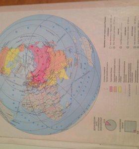 Атлас по географие 9 класса