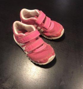 Кроссовки Adidas 26 размер