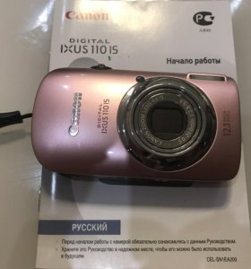 Фотоаппарат Canon IXUS 110 IS