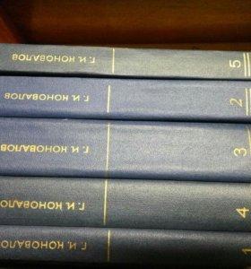 Коновалов Г. Собрание сочинений в четырех томах.