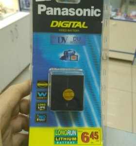 Panasonic du 21