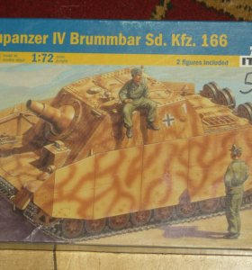 Sturmpanzer 4sd kfz 166 italeri 7050