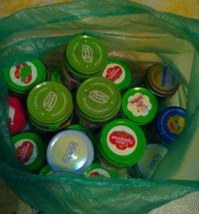 СПАСИТЕ от баночек детского питания 2 пакета!