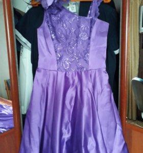 Платье нарядное..