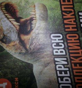 """очки """"динозавры"""""""
