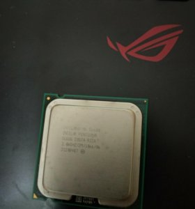 Двухядерный Процессор intel 3.06ghz