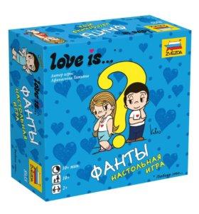 Игры из серии Love Is Шалости, Фанты, Потеряшки