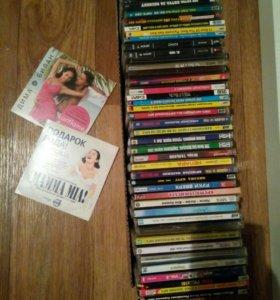 Диски CD с музыкой