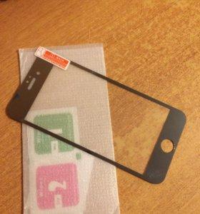 Защитное стекло к iPhone 6/6s