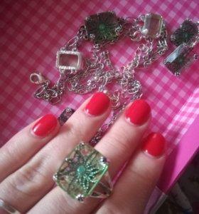 Серьги, кольцо, браслет, подвески
