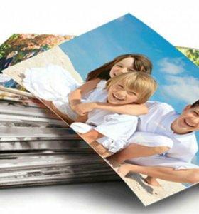Печать фотографий с доставкой!