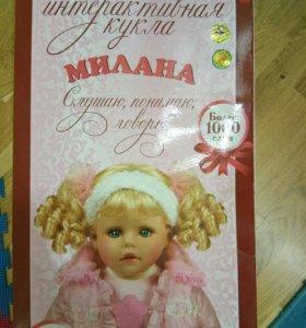 Интерактивная кукла новая