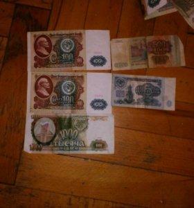 банкноты, монеты ссср
