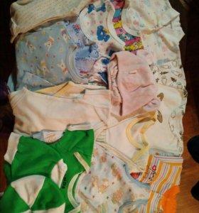 Пакет одежды детской