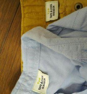 Брюки , рубашка