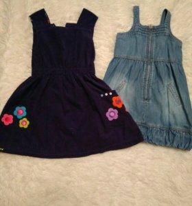 Пакет одежды р 116-122