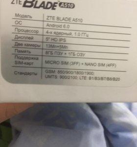 Телефон ZTE А 510